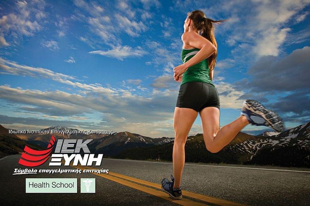 To HEALTH SCHOOL των ΙΕΚ ΞΥΝΗ «τρέχει»… στο 10o adidas OPEN RUN!