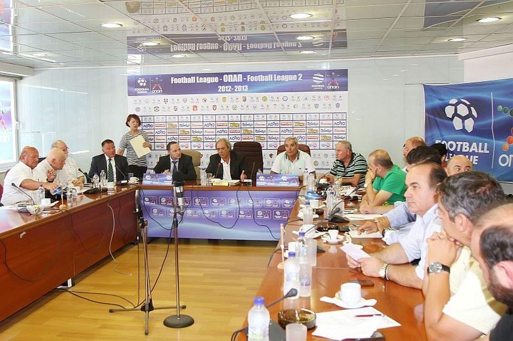 Football League: Με 20 ομάδες από το 2016