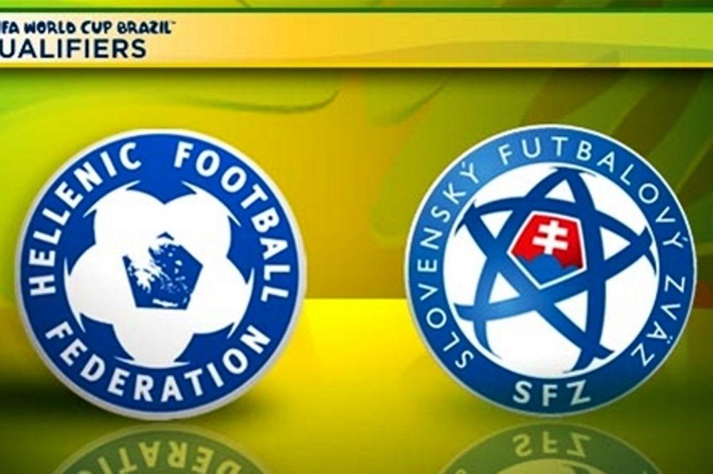 Ενημέρωση ΕΠΟ για το Ελλάδα-Σλοβακία
