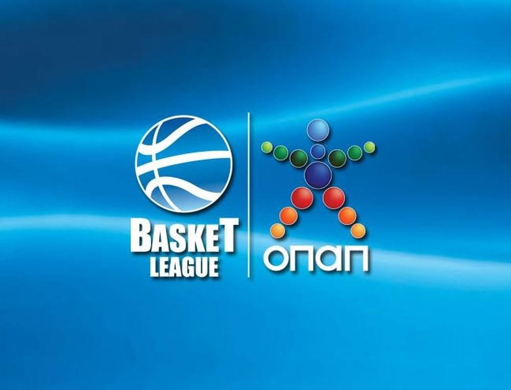Basket League OΠΑΠ: To... τζάμπολ των δηλώσεων και οι ευχές!