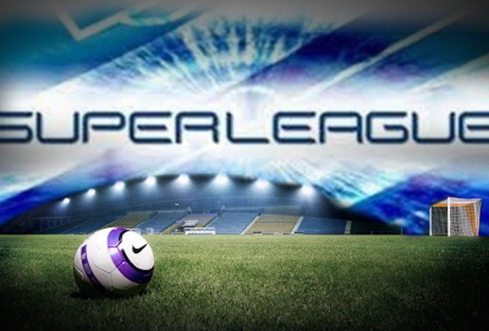 Super League: Αποφάσισαν για πρόγραμμα και εκπροσώπους