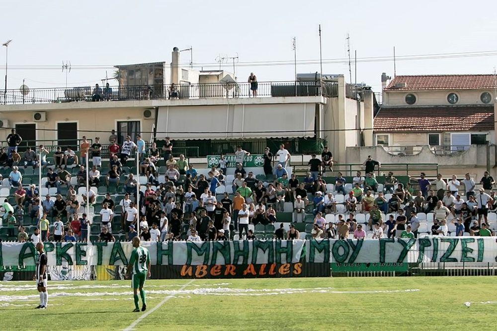 Αχαρναϊκός: Πήρε άδεια το γήπεδο του Μενιδίου!