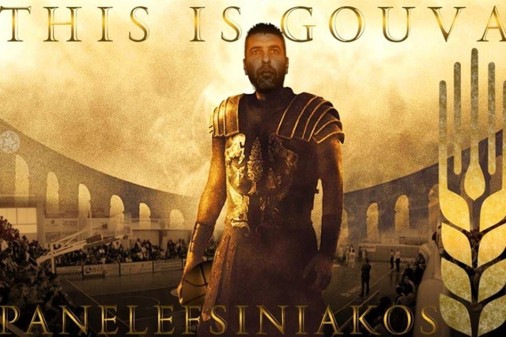 Πανελευσινιακός: Ο «Λεωνίδας» και οι παίκτες του