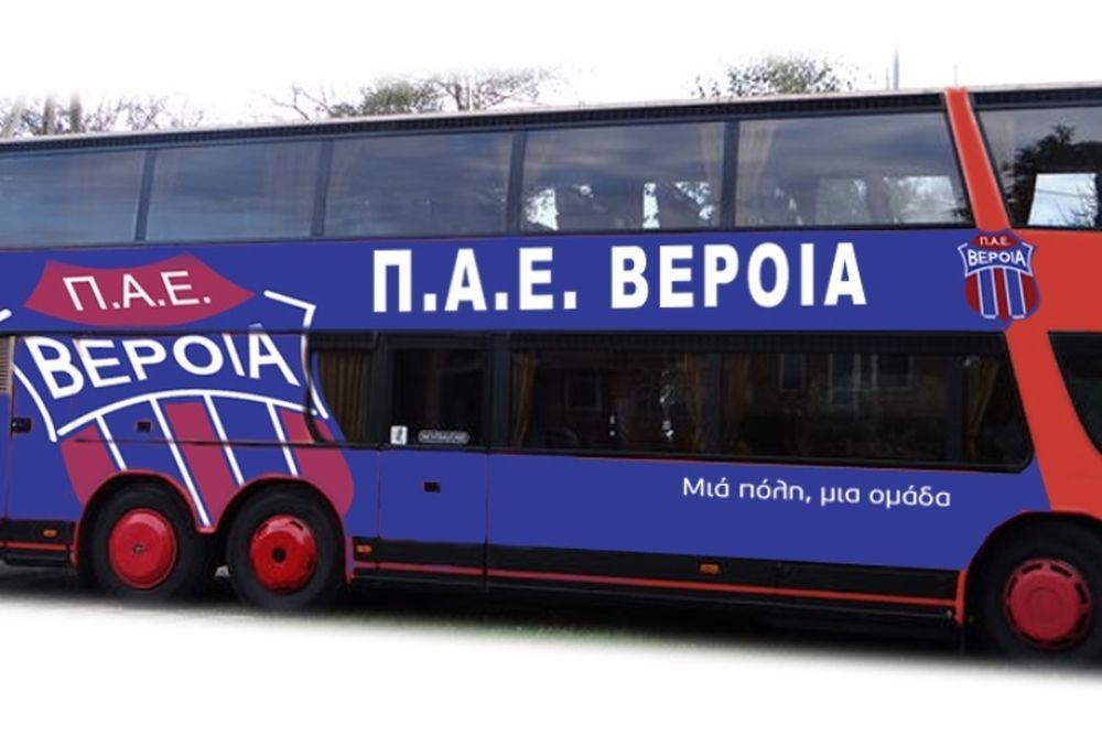 Βέροια: Οι νέες… μακέτες του λεωφορείου! (photo)
