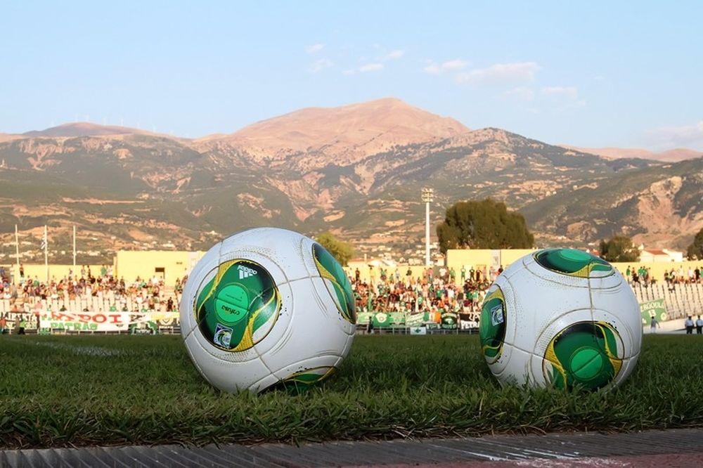 ΑΟ Τρίκαλα 1963 – ΑΟ Χαλκίδας 1-0