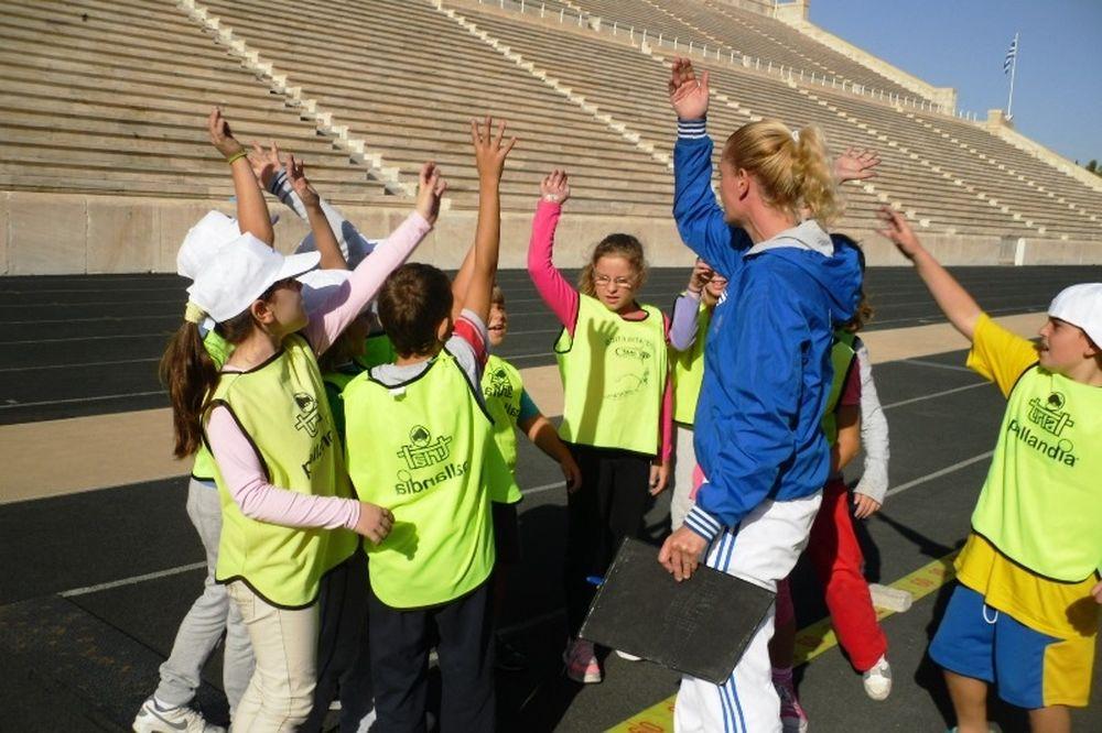 Ελληνική Ολυμπιακή Επιτροπή: «Kids Athletics – Αγαπώ τον αθλητισμό»