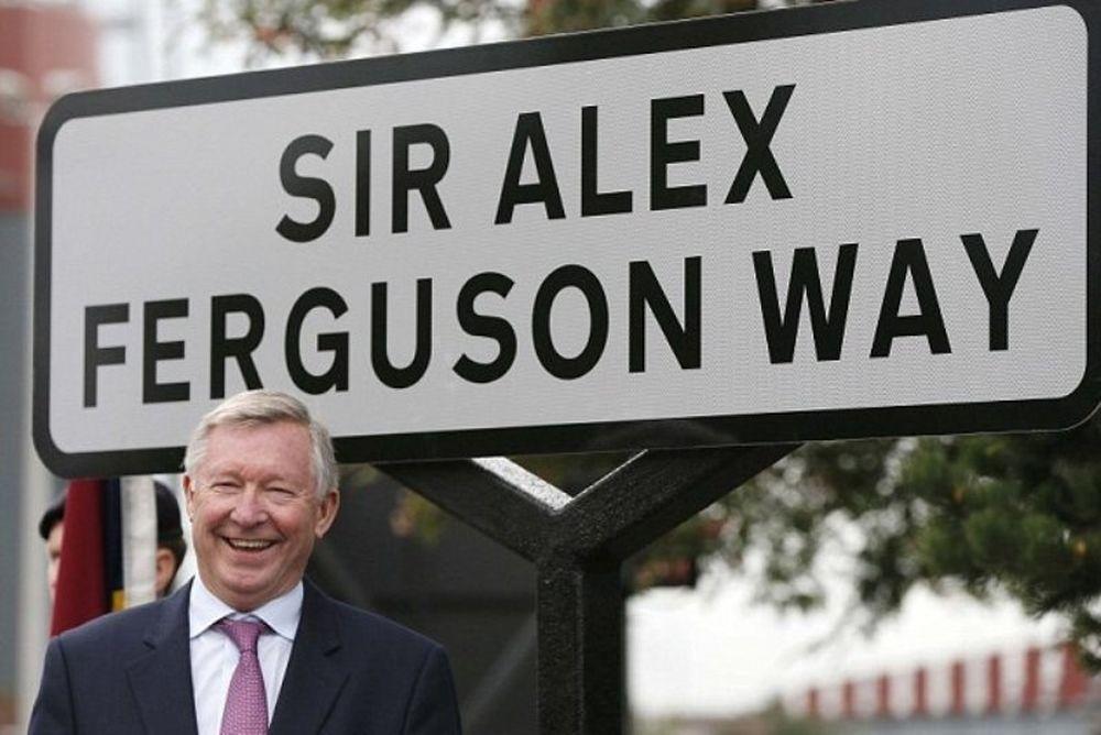 Μάντσεστερ Γιουνάιτεντ: Επίσημα… οδός Σερ Άλεξ Φέργκιουσον (photos+video)