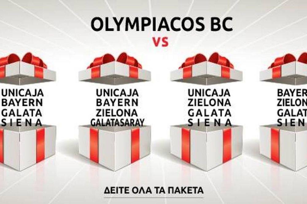 Ολυμπιακός: Έχεις... πακέτο! (photo)