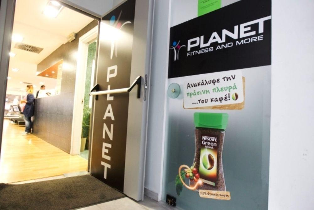 Ο Nescafé Green Blend συνεργάζεται με τα γυμναστήρια Planet & Gym Tonic (photos)