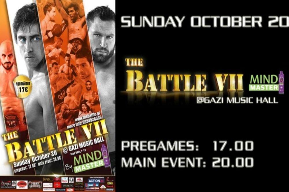 Battle 7: Όλα έτοιμα…
