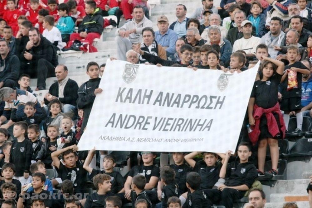 «Καλή ανάρρωση, Andre Vieirinha»