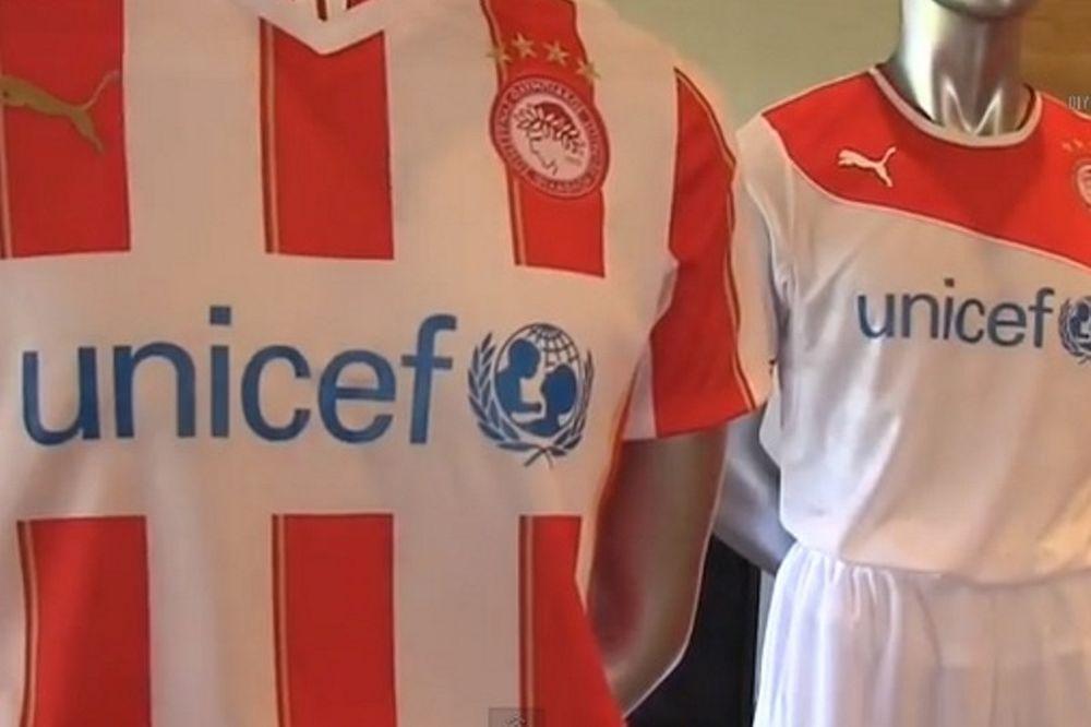 Ολυμπιακός: Οι φανέλες με το λογότυπο της UNICEF (video)