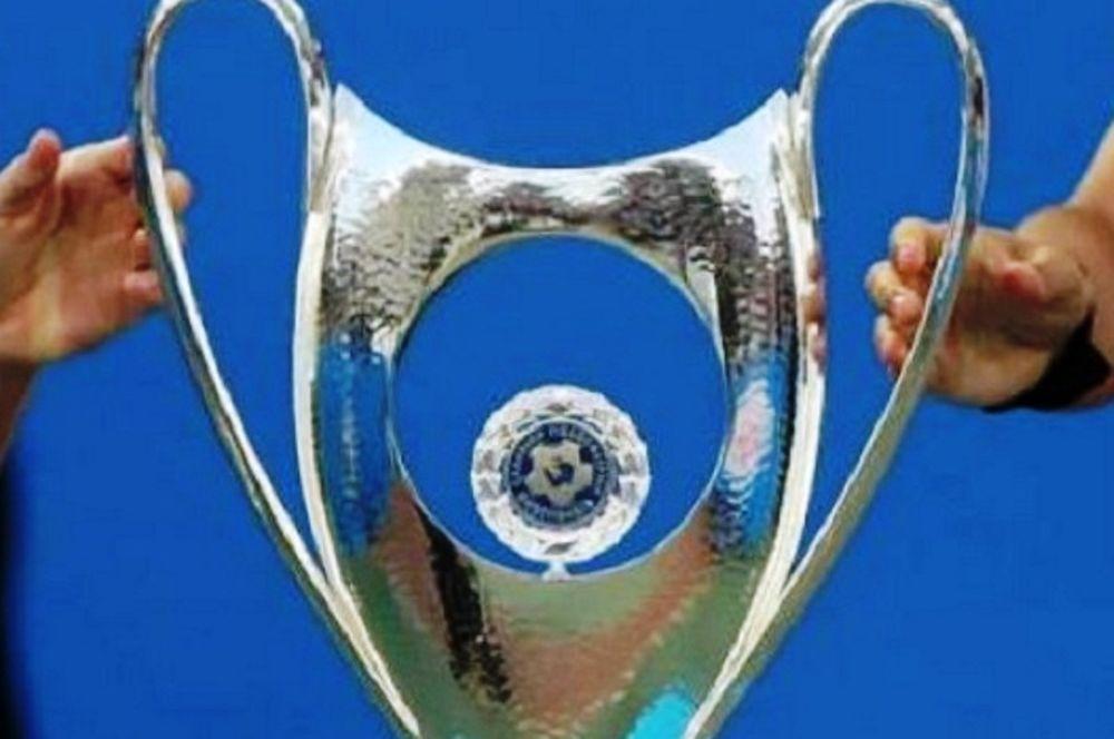 Κύπελλο: Το πρόγραμμα των ρεβάνς
