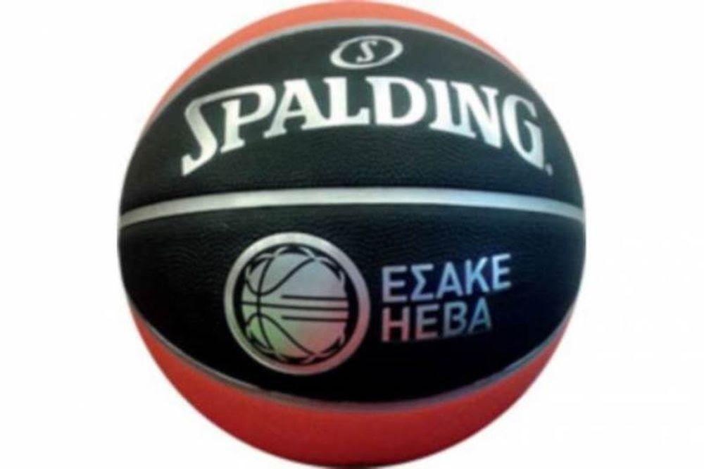ΕΣΑΚΕ: Κληρώνει μπάλα με υπογραφή