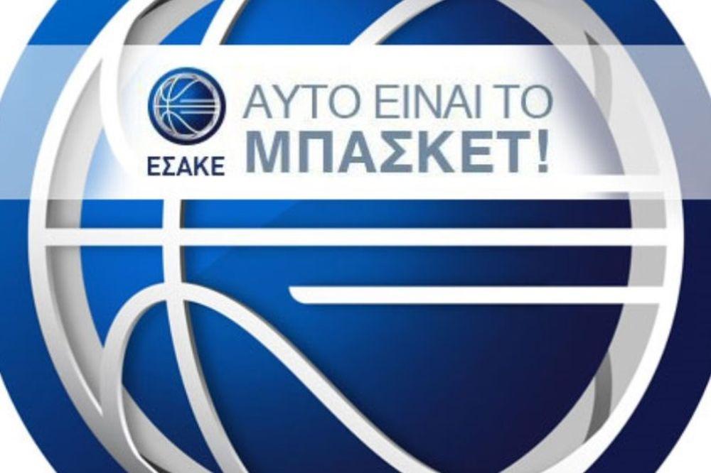 ΕΣΑΚΕ: Νέα συνεργασία