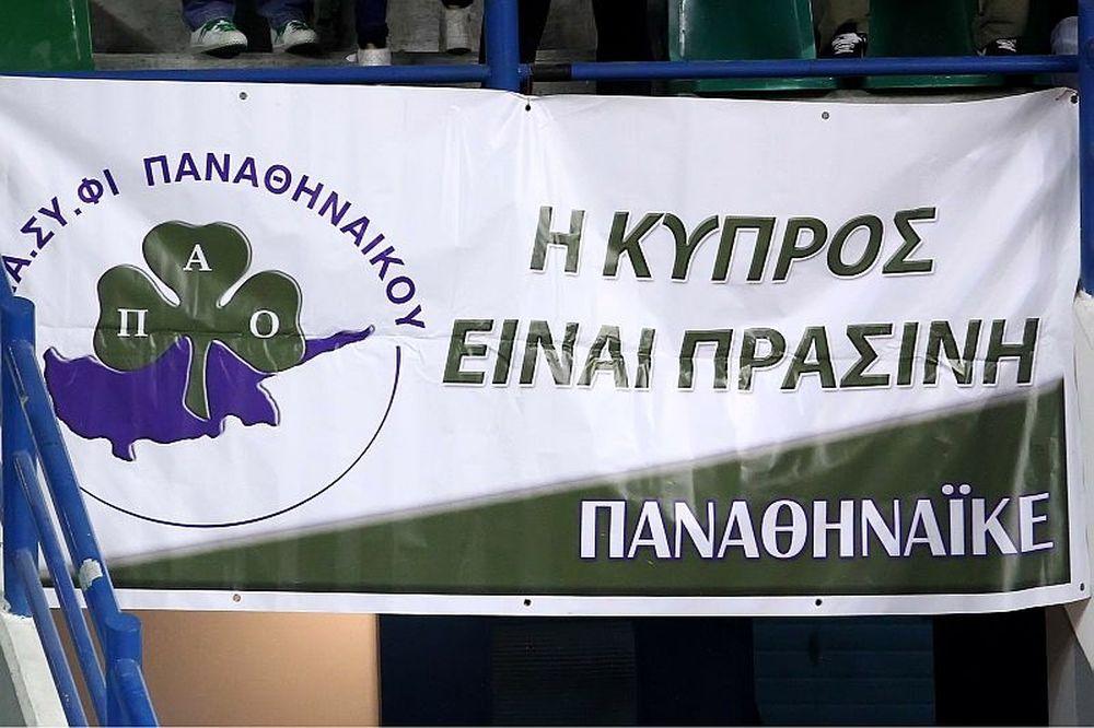 «Η Κύπρος είναι πράσινη Παναθηναϊκέ» (video+photos)