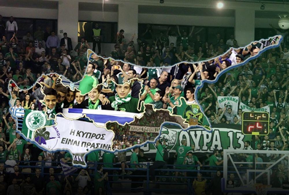 Παναθηναϊκός: «Εξάστερο» πάρτι στην Κύπρο (video)