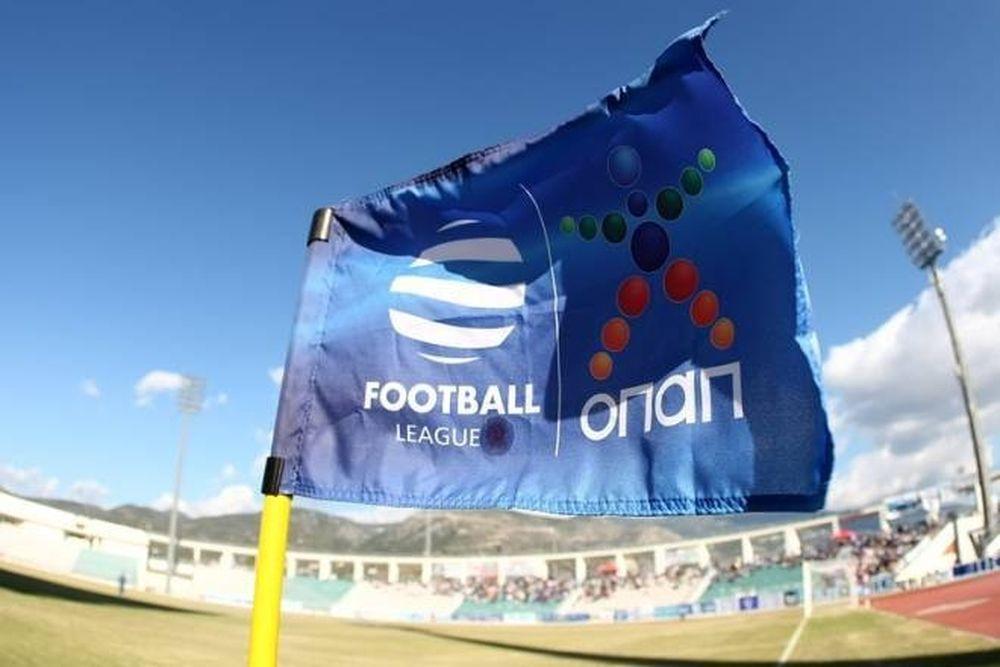 Football League: Δράση σε τρεις νομούς