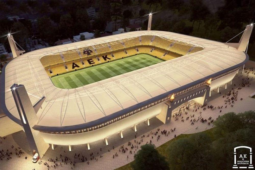 ΑΕΚ: Μπαίνουν τα λεφτά για το γήπεδο