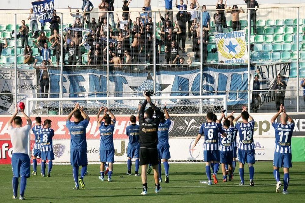 Skoda Ξάνθη - Ατρόμητος 0-2: Τα γκολ του αγώνα (video)