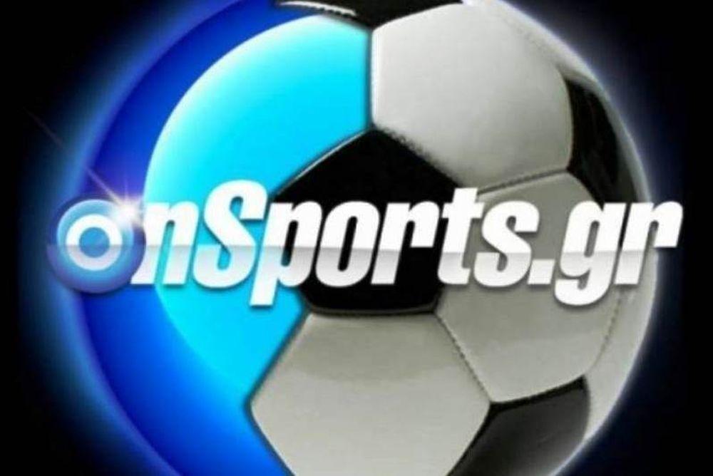 Εθνικός Σαγέικων - Ατρόμητος Αχαΐας 0-0