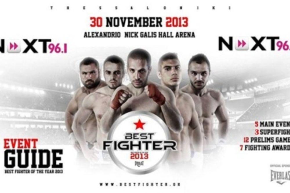 Kickboxing: Επεισόδια στο Best Fighter της Θεσσαλονίκης