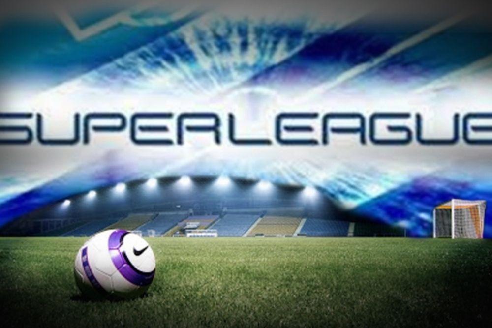 Super League: Live η 13η αγωνιστική
