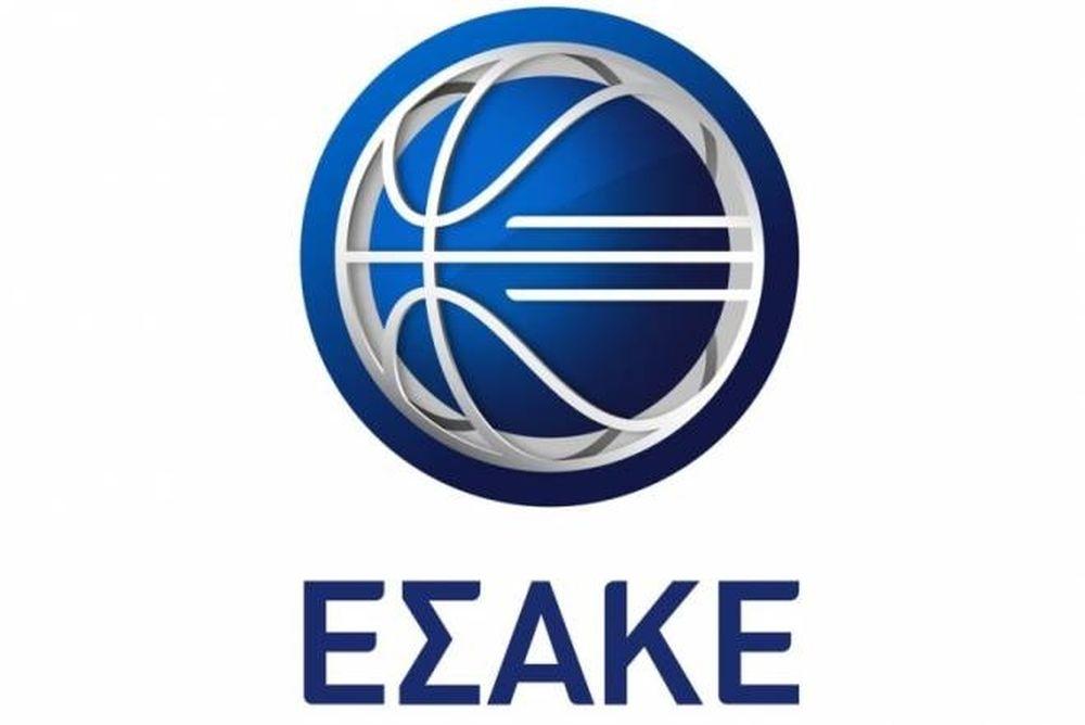 ΕΣΑΚΕ: Αλλαγή στον κανονισμό των μεταγραφών