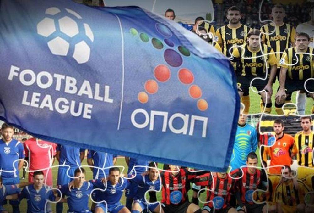 Football League: Το πρόγραμμα της 11ης Αγωνιστικής