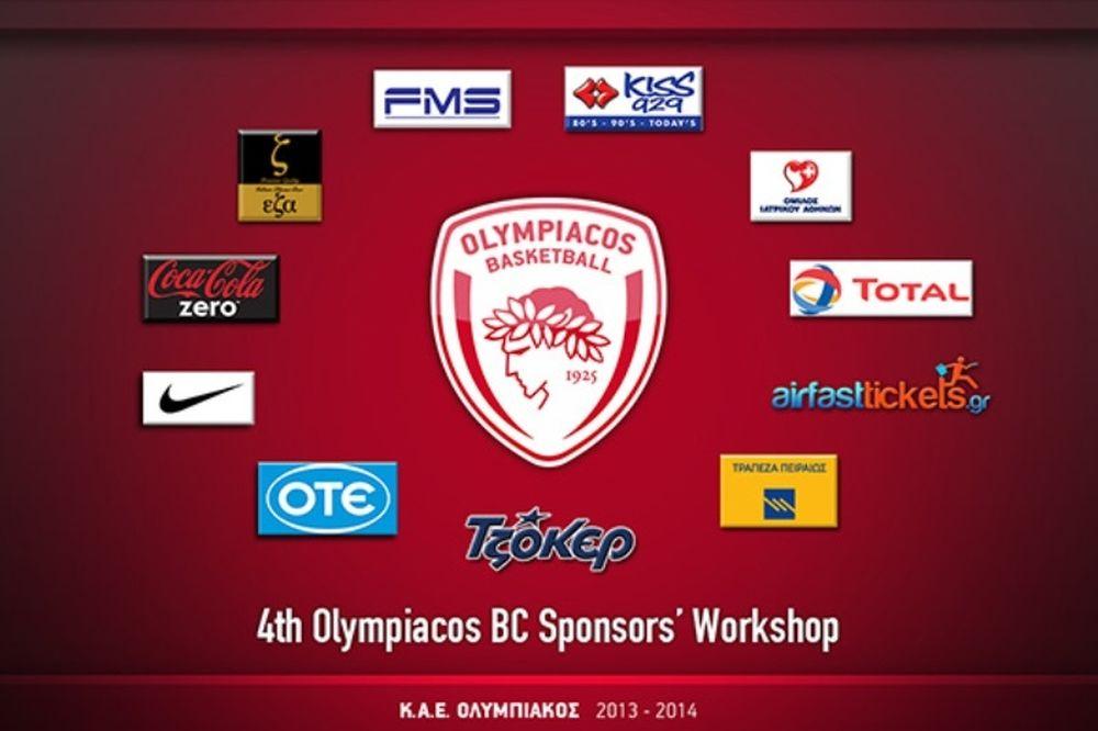 Ολυμπιακός: Το 4ο Olympiacos Sponsors' Workshop