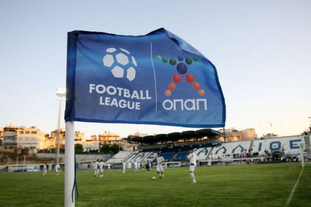 Football League: Οι διαιτητές της 11ης αγωνιστικής