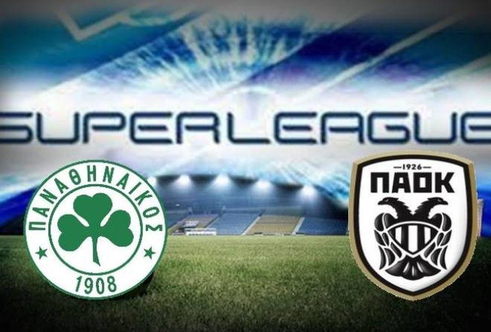 Super League: Νίκη για Παναθηναϊκό και ΠΑΟΚ!