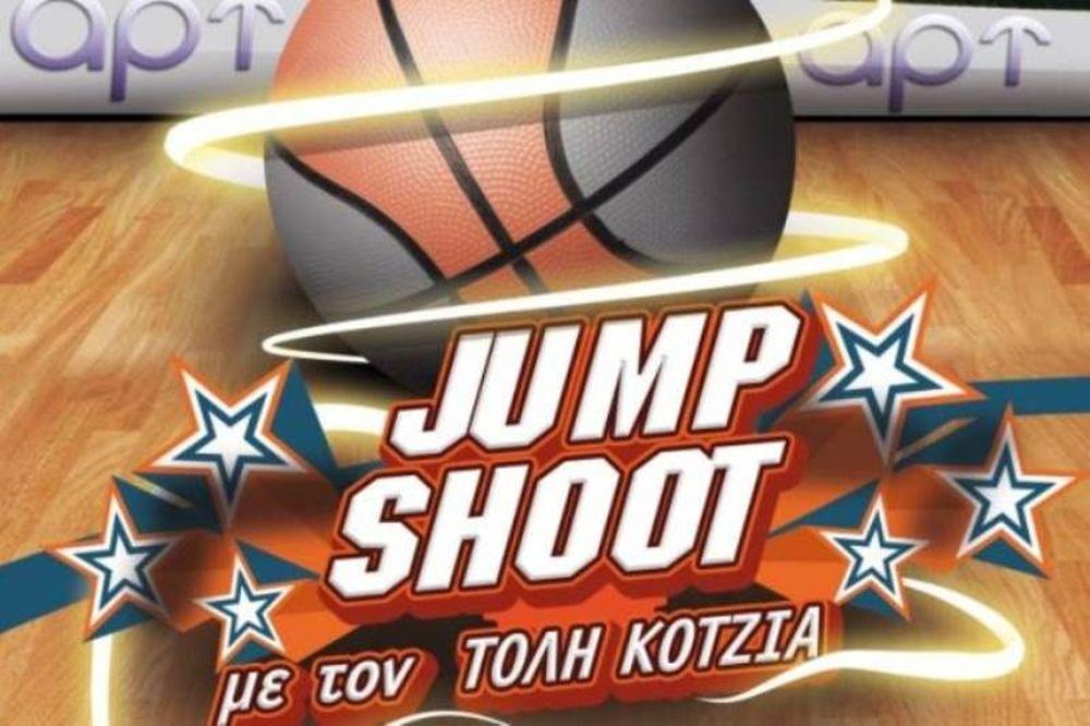 «Jump Shoot»: Καλεσμένος ο Μυριούνης