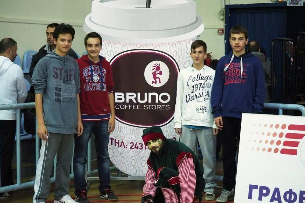Τρίκαλα BC: Οι τυχεροί φίλαθλοι