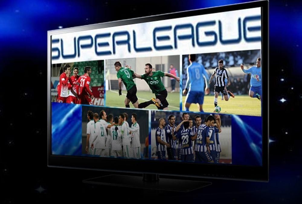 Super League: Όλα τα γκολ και οι καλύτερες φάσεις (videos)