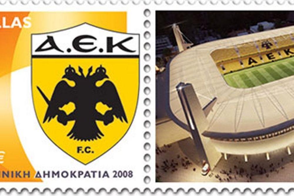 ΑΕΚ: Γραμματόσημα με τον Δικέφαλο!