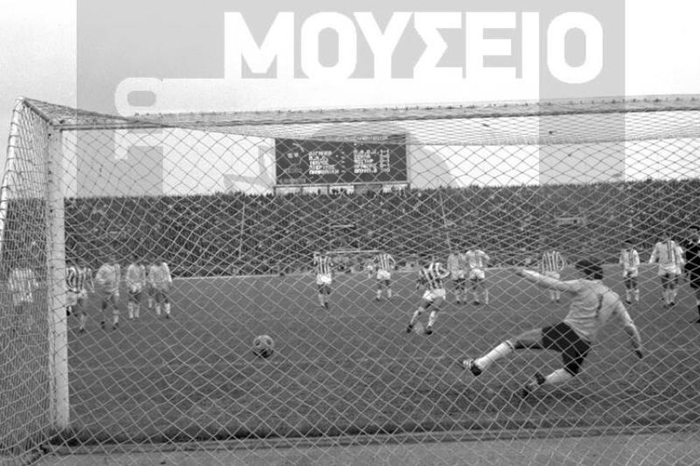 Ολυμπιακός: Η «τεσσάρα» επί του Πανιωνίου το 1969 (video)