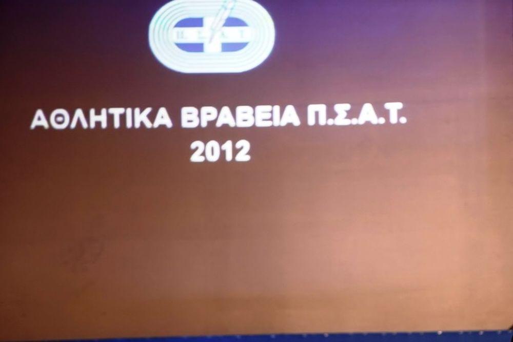 LIVE TV: Τα βραβεία ΠΣΑΤ