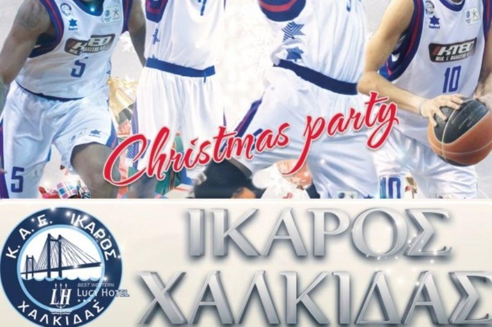 Ίκαρος Χαλκίδας: Χριστουγεννιάτικο πάρτι