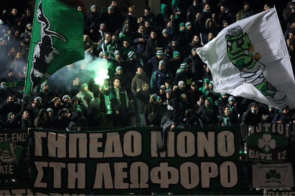 Λεβαδειακός: Ανακοίνωση κατά των οπαδών του Παναθηναϊκού