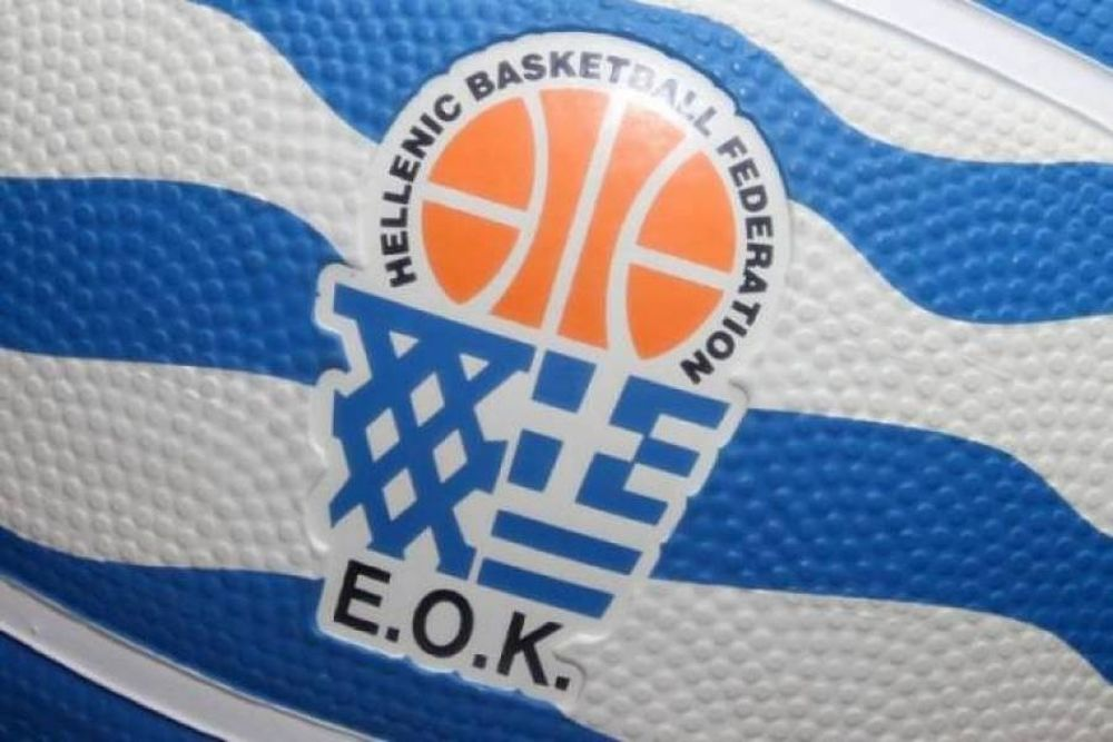 Απάντηση - καταγγελία της ΕΟΚ σε Ολυμπιακό για τις προσκλήσεις...