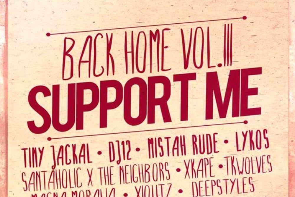 Προοδευτική: Hip Hop συναυλία στήριξης από τους οπαδούς