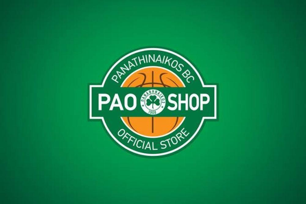 Παναθηναϊκός: Καταπράσινη γιορτή την Κυριακή στο PAO SHOP