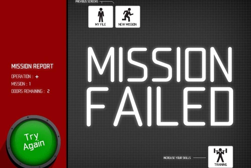 Κωδικός «Άγιος Βασίλης», αποστολή: Failed!