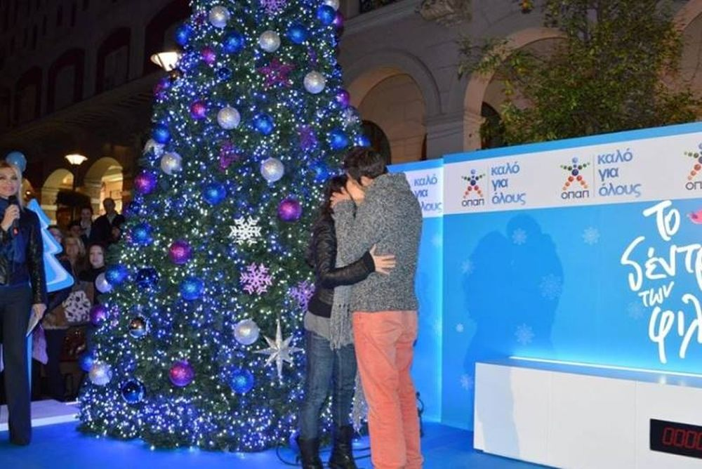 ΟΠΑΠ - «Το Δέντρο Των Φιλιών»: Το πρώτο φιλί... στο Onsports TV (video)