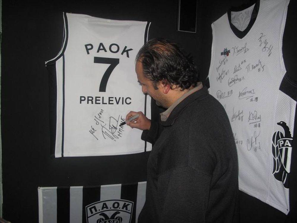 ΠΑΟΚ: Τιμήθηκε ο Μπάνε Πρέλεβιτς (photos)