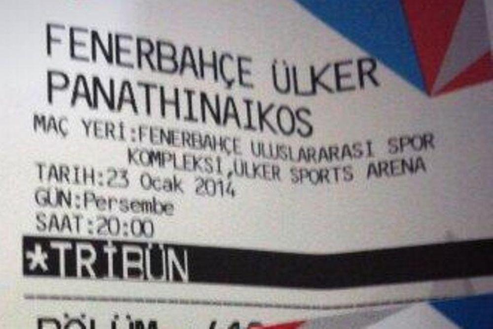 Παναθηναϊκός: Δείτε τα εισιτήρια με τη «Φενέρ» του Ομπράντοβιτς (photo)