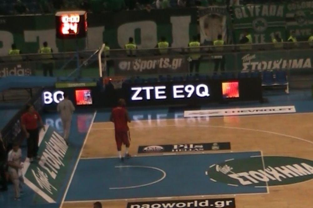 Onsports TV: «Ποδαρικό» από Κόλινς (video)