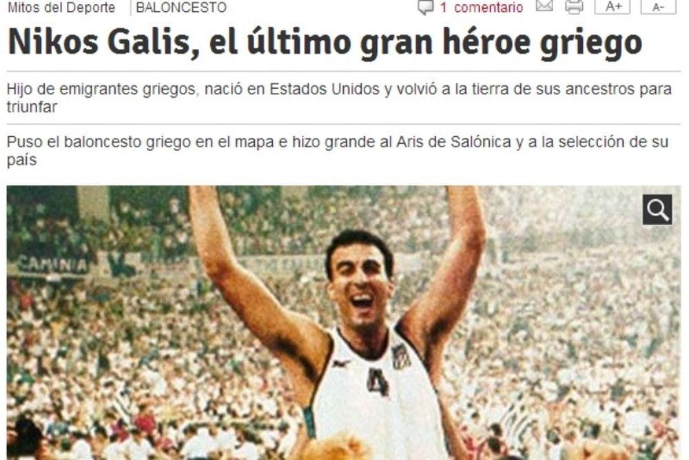 Νίκος Γκάλης: «Ο τελευταίος μεγάλος Έλληνας ήρωας» (video+photos)