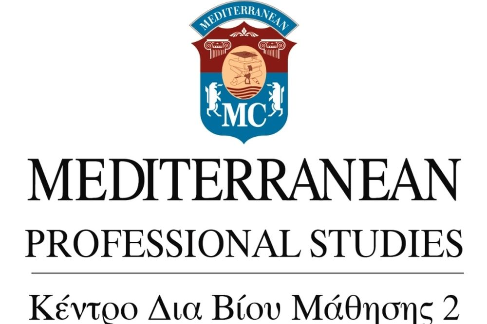 Mediterranean Professional Studies: Έναρξη του Προγράμματος Professional Certificate in Project Management (MS Project)